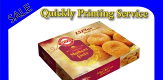 Sweet Box Printing